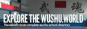 Sidebar - Explore the Wushu World